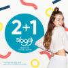 Sloggi Actie - December 2018