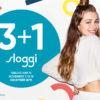 Sloggi 3+1 Actie najaar 2019